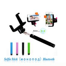 Tripod monopod Selfie Stick for gopro para extendable stick Monopod Clip Holder Bluetooth Camera  Shutter Remote Controller hero