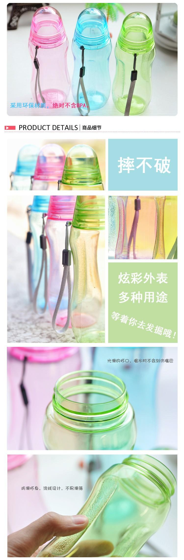400 мл флакон красочные герметичным питьевой воды печать Кубок h0001146/7
