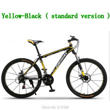 2015 Cheapest Standard Version-Yellow Black MTB / Bike 26inch Mountain bicycle complete 21-Speed bikes For Promotion