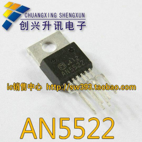 An5522