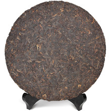 Made in 1970 ancient tree ripe puer tea 357g oldest puerh Honey sweet Dull red Pu