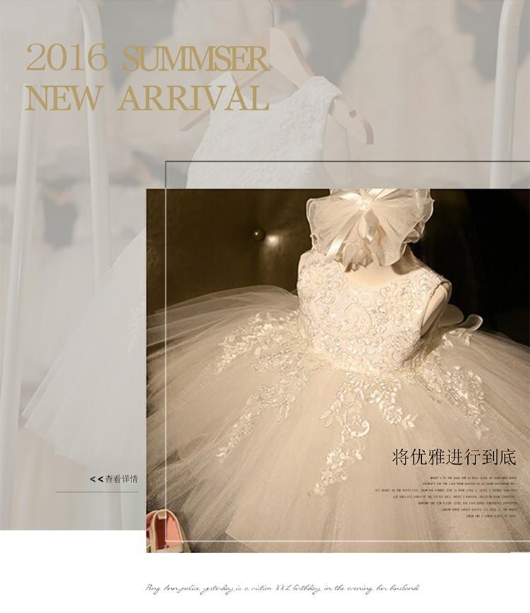 Girl summer tutu dress princess dress girls child princess dress white gift