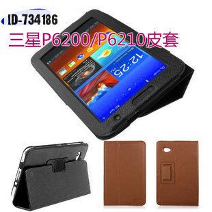 New Folio PU Leather Case Cover Stand For Samsung Galaxy Tab 2 7.0 7 Tablet P3100 Free Stylus Pen+Screen Protector free shipp<br><br>Aliexpress