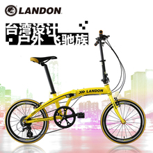 Folding Bike with the 20 Inches Wheels and the Rear and the Front Wheel V Brake for Men and Women(China (Mainland))