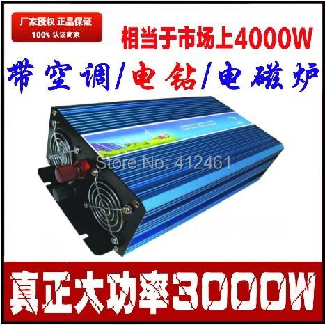 6000W Peak 3000W Pure Sine Wave Inverter 12/24/48V to 120/230VAC Power Inverter<br><br>Aliexpress