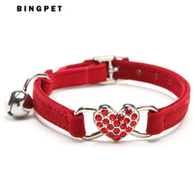 Bling Heart Rhinestone Pet Accessories Cute Cat Collars Retractable Light Dog Charms Collar Leather with Bell for Puppy 5 Color(China (Mainland))