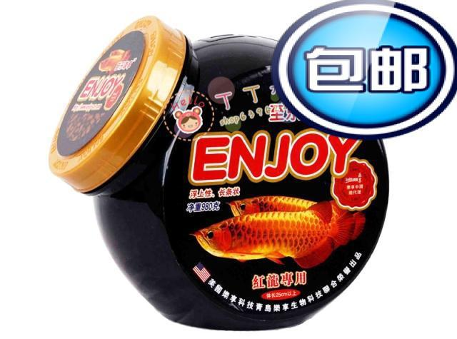 Fun in the United States a new recipe Red Dragon / Red Dragon enriched dedicated arowana feed / fish food / fish food 110 g(China (Mainland))