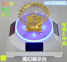 solar toys smart phone rotary table tray Acrylic tray counter display showcase display rack bracket Handset shelf watch stand(China (Mainland))