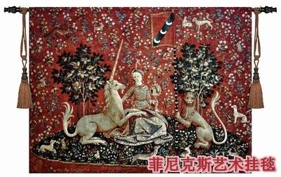 achetez en gros m di vale licorne tapisserie en ligne des grossistes m di vale licorne. Black Bedroom Furniture Sets. Home Design Ideas