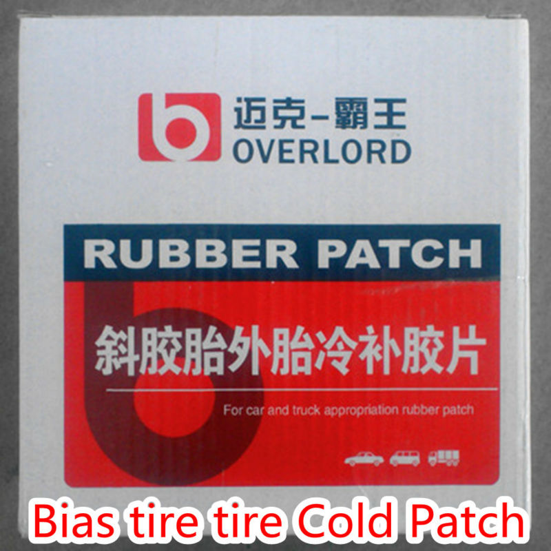 (15 / box. 128mm * 128mm) American Mike BW-3 Tire Patches Two Layer Canvas For Automotive Tire and Bias Tires. Free shipping(China (Mainland))