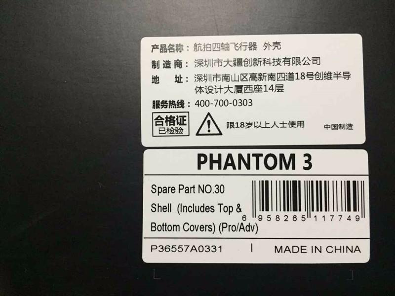 Original DJI Phantom 3 Body Shell Part with landing gear for Phantom 3 Professional Advanced Camera Drone DJI Accessories
