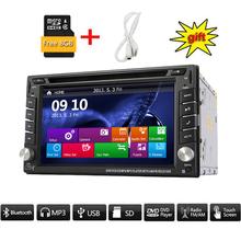 Universal double 2 din GPS Navigation Car radio DVD CD Video Player 6.2 inch Car headunit Stereo Audio FM AM Radio Bluetooth