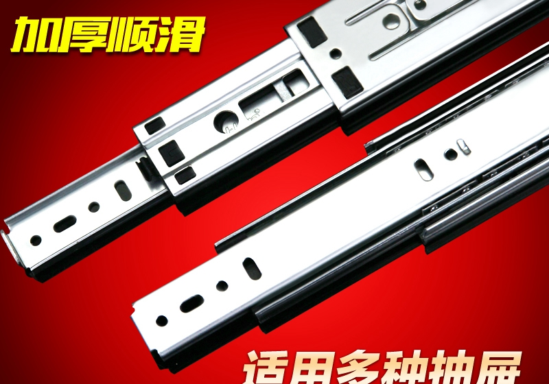 Computer desk drawer slide mute thickening keyboard rail track three stainless steel kitchen cabinets(China (Mainland))