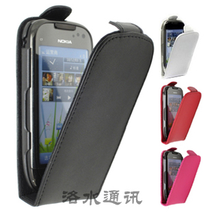 For nokia   c7 mobile phone case protective case  for NOKIA   c7 cell phone case  for NOKIA   c7 holsteins phone case