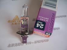 OSRAM 64155 H1 24V 70W P14.5s halogen lamp,transportation truck,24V70W UV filter automotive headlight bulb(China (Mainland))
