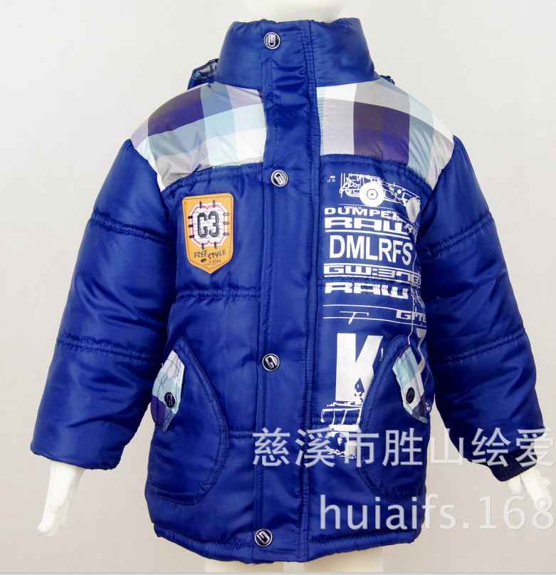 New 2015 fashion kids coats thickening coat boy's winter jackets children outerwear warm hooded coats and jackets parkas(China (Mainland))
