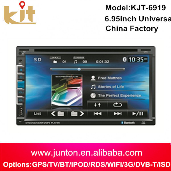 Free Shipping 6 95 Touch Screen 2 Din Universal Car DVD Player TV GPS Radio Bluetooth