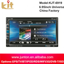 Free Shipping 6.95 Touch Screen 2 Din Universal Car DVD Player TV GPS Radio Bluetooth iPod AM/FM Stereo  Free map