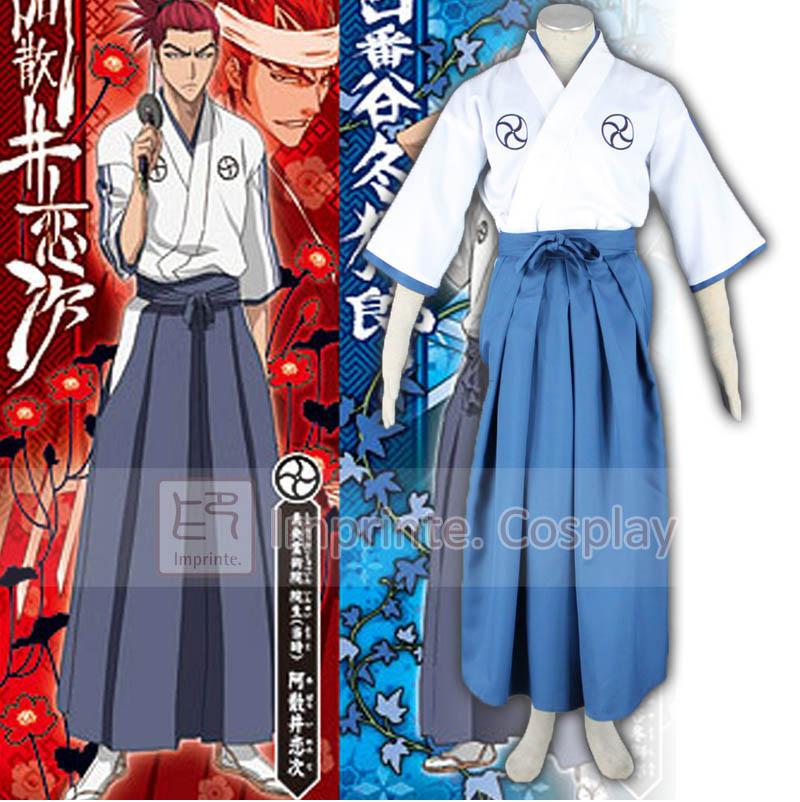 Bleach Spiritual Arts Academy Boys Uniform Cosplay Costume Full Set FREE SHIPPING(China (Mainland))