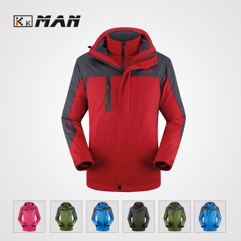 brand outdoor men Jacket, outdoor camping On foot Mountain climbing Jacket,hooded waterproof rain jacket(China (Mainland))