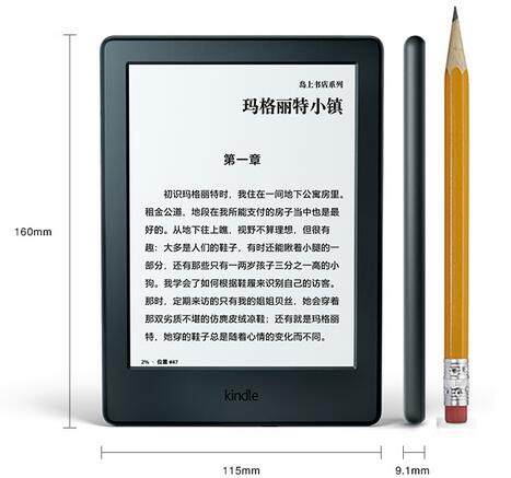 New kindle 6 inches e-ink touch screen ebook reader wifi 4GB 512M rom Battery life for several weeks new upgrade e-book(China (Mainland))