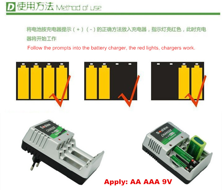 Multifunctional super charger soshine SC Z23 applicable AA AAA 9V ni mh rechargeable battery Chargers Consumer