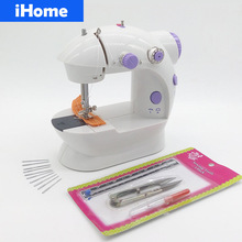 Hot Selling Electric Household Mini Sewing Machine Dual Speed with Power Supply Small Domestic DIY Sartorially, Sewing Classes(China (Mainland))