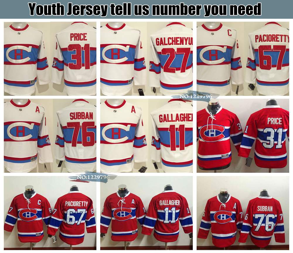 Youth Montreal Canadiens Hockey Jerseys #67 Max Pacioretty Jersey Kids Home Red Cheap Stitched China