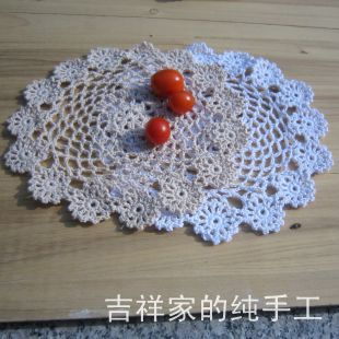 Free Shipping -- Handmade Hook Needle Crochet Place mat 100% Cotton Table mat Potholder 16cm/ 21cm Round White Beige(China (Mainland))