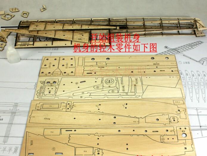 balsa-rc-glider-kit-guppy-6