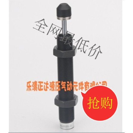 [Special] AC2525 domestic hydraulic shock dampers robot blow molding machine cylinder accessories(China (Mainland))