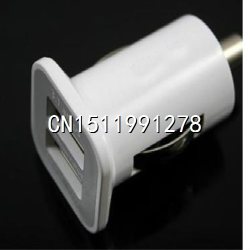 Micro Auto Universal Dual 2 Port USB Car Charger For iPhone 3.1A Mini Car Charger Adapter / Cigar Socket for iPad for iPod(China (Mainland))