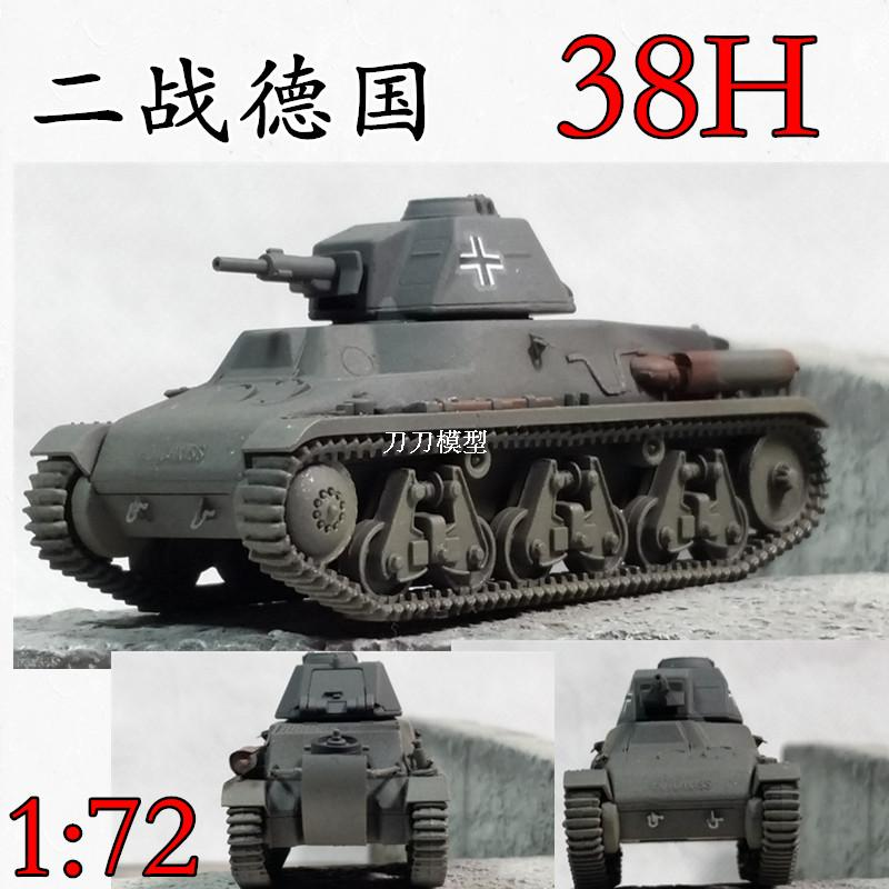 1:72 38H735 (f) WWII German tank model German gray sextant finished model(China (Mainland))