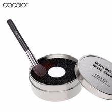 Новое Поступление Docolor кисть чистой коробке 1 шт. подходит для макияжа щетки чистой красоты эфирное визаж инструменты(China (Mainland))