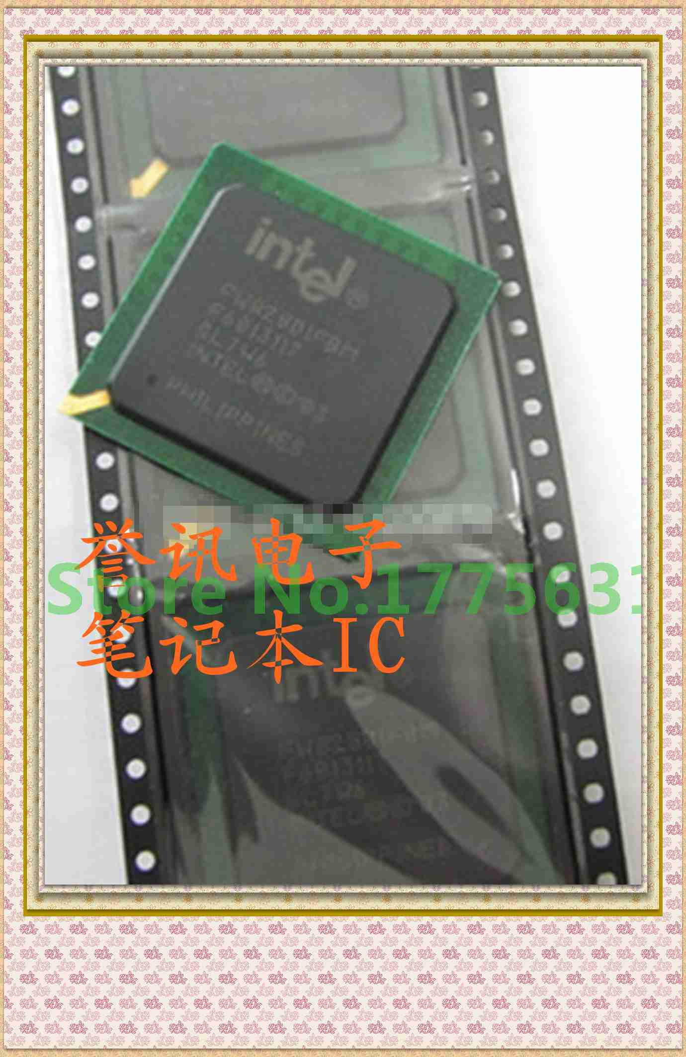NH82801HBM NH82801DBM AF82801IBM(China (Mainland))
