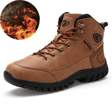 2015 New Mens Brand FMCAMEL Waterproof Anti-skid Mountain Climbing Black Rubber Boots Sports Trekking Outdoor Snow Flats Shoes(China (Mainland))