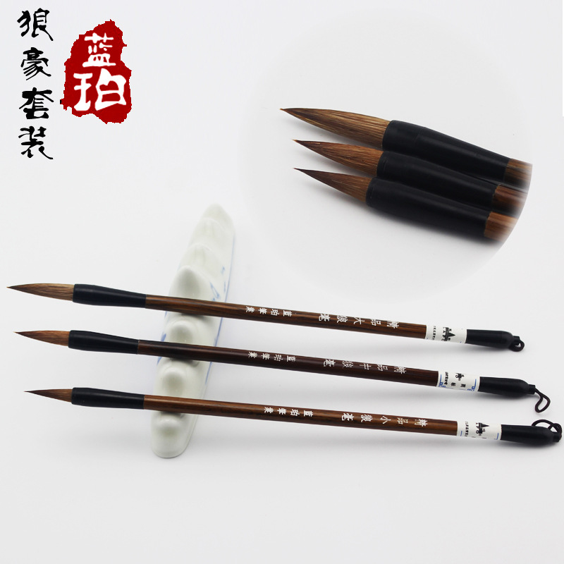 Compare prices on free scripts online shopping buy low Chinese calligraphy pens