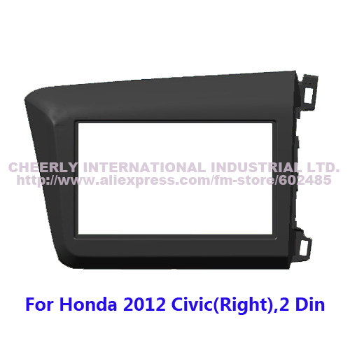 2 Din Car Audio Frame,Dashboard Kit,Fascia Facia Panel,DVD Cover,Dash Trim Kit,Stereo Adaptor Honda Civic(2012,Right Hand) - Cheerly International Industrial Ltd. store