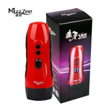 2016 NEW Leten USB Charged 10 Speed Vibration Girls Realistic Vagina Artificial Pussy Male Masturbator Adult Sex Toys for Men(China (Mainland))