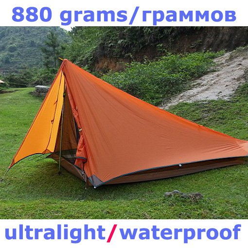 Ultralight Double Layer 1-2 Person Potable Waterproof Tent Shelter For Hunting & Fishing Camping Tent Outdoor Bivvy Barraca(China (Mainland))