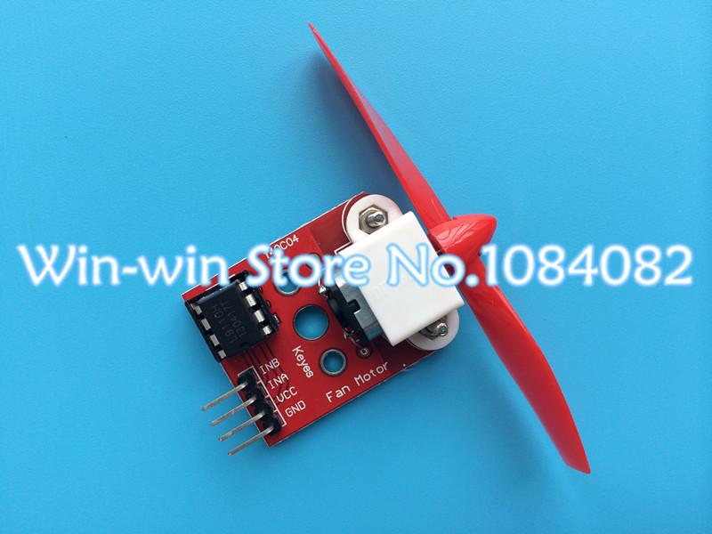 5pcs L9110 Fan Module for Arduino Robot Design and Development Control(China (Mainland))