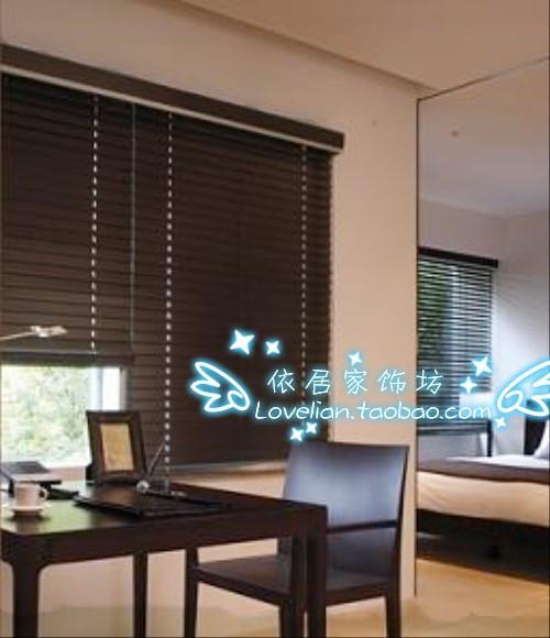 stores en bambou stores promotion achetez des stores en bambou stores promotionnels sur. Black Bedroom Furniture Sets. Home Design Ideas