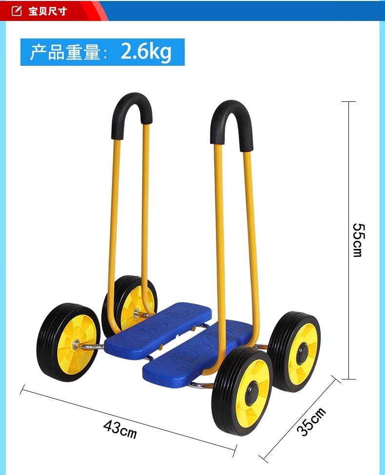 Children Balance Treadmill Sensory Integration Training Car Balance Bicycle Kids Treadwheel Fitness Toy Child Walker with Wheels