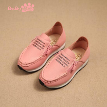 2016 free shipping brand autumn baby boys sneaker leather style rubber sole children girls fashion shoes double zip(China (Mainland))