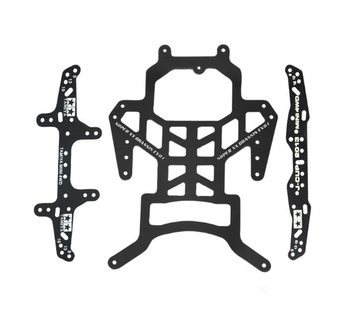 Free Spare parts Tamiya mini 4WD RC Car model SX SXX Chassis/Head/Tail plate leading Pteris