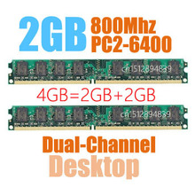 Brand New Sealed DIMM DDR2 800Mhz 4GB(2GBX2Pieces) PC2-6400 memory for Desktop RAM,good quality!(China (Mainland))