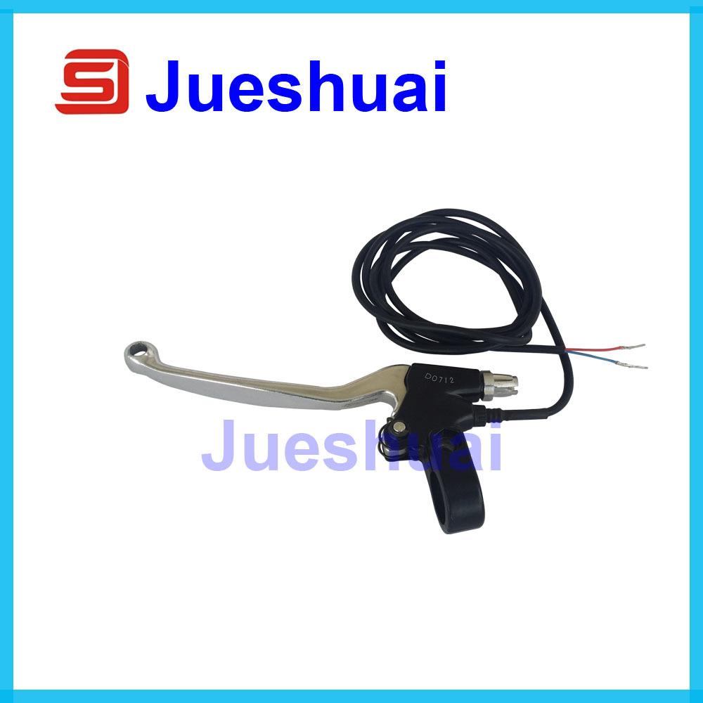 Велосипедные тормоза JUESHUAI MTB + JS-B1