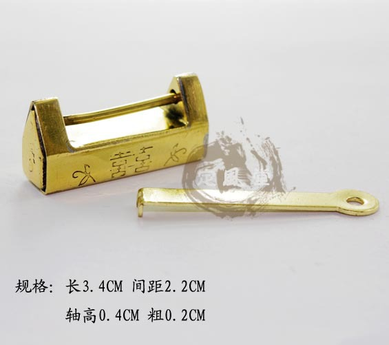 Scheduled to air church antique brass locks jewelry box cabinet lock pure copper gold mini hi word lock 3.4CM 120 number<br><br>Aliexpress