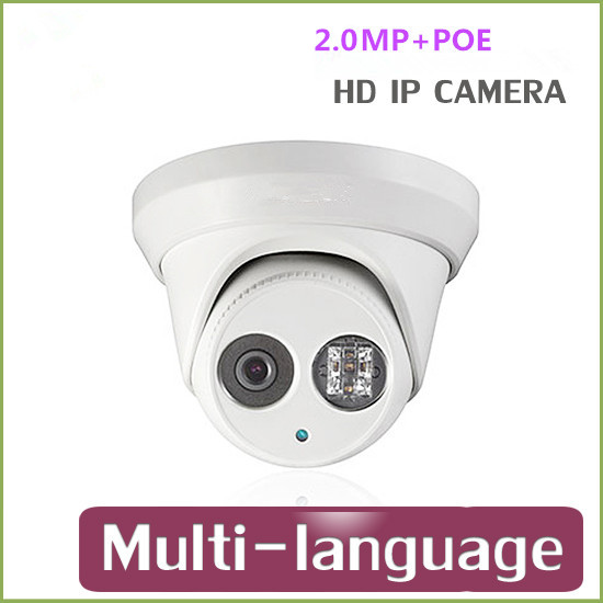 DS-2CD3325-I 2MP Support POE H.265 ONVIF waterproof Night Vision Snail Turret dome adjustable IP Camera(China (Mainland))