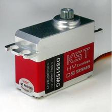 KST DS 515mg hollow cup digital servo for 500 swash plate, lock lock tail tail /450 Free shipping